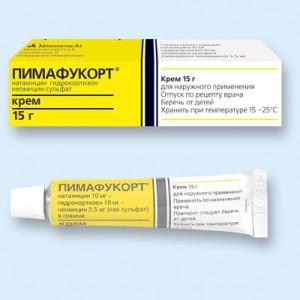 Antibakteriyel ilaç Nitroxoline. Kullanım Talimatları 90